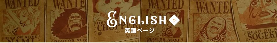 englishバナー